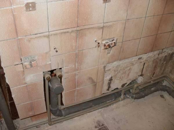 Максим боровичи монтаж отопительного оборудования теплых полов